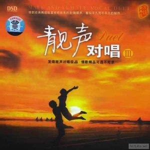裸爱情歌(热度:33)由靖王府♂超级品位男翻唱,原唱歌手路童