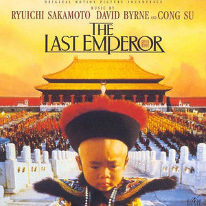 the last emperor original motion picture soundtrack ����