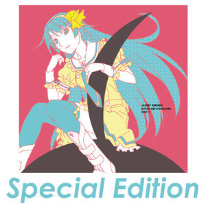 歌物語 Special Edition (Original Soundtrack)