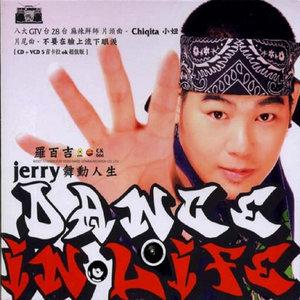 I Miss You(热度:159)由♀格小乐翻唱,原唱歌手罗百吉/宝贝