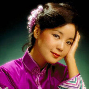 一帘幽梦(热度:109)由子音安琪翻唱,原唱歌手邓丽君