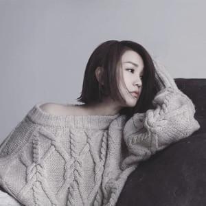 可乐(热度:287)由㊣孙漂亮翻唱,原唱歌手谢安琪