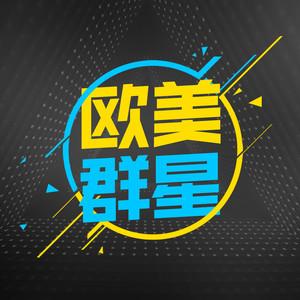 红河谷(热度:22)由冕翻唱,原唱歌手Various Artists