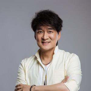 风雨无阻(热度:78)由無為翻唱,原唱歌手周华健