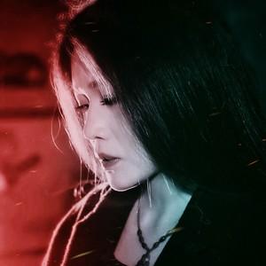 爱到最后就是痛原唱是涓子/落叶摇情,由皇冠V2英英翻唱(播放:66)