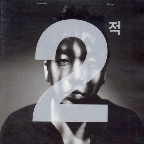 Lee Juk 2003 李笛