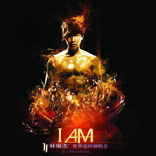 2011 JJ林俊傑 I AM 世界巡迴演唱會 小巨蛋 終極典藏版 2011 JJ Lin