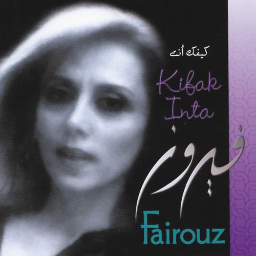 Kifak Inta 2015 Fairuz