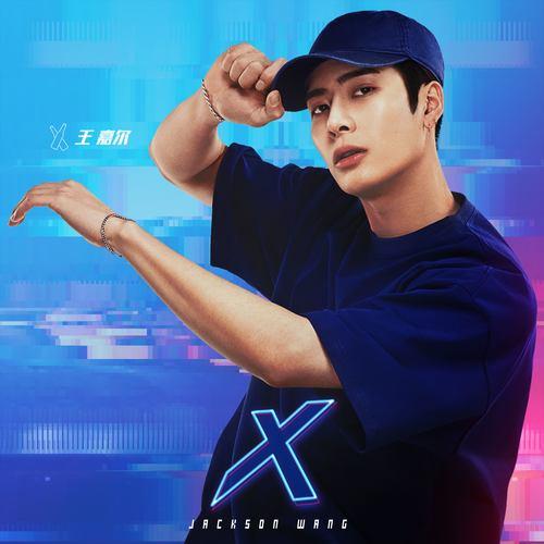 Jackson Wang – X – Single