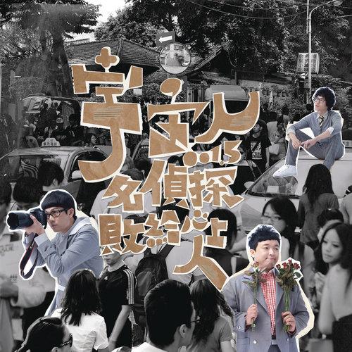G榜第37周榜评:田馥甄蝉联冠军
