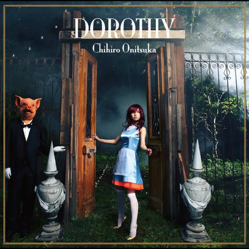 Dorothy 2009 鬼束千尋