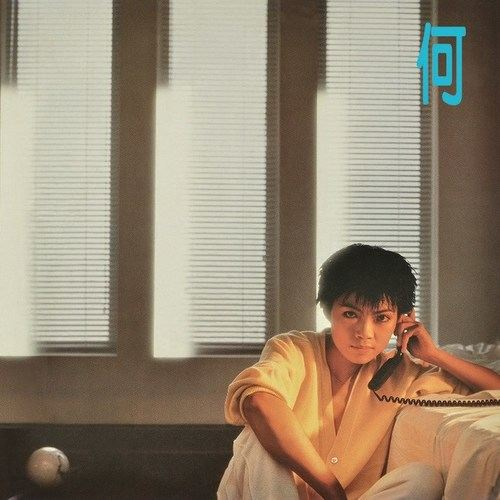 The Legendary Collection - Susanne Ho 2006 何嘉丽