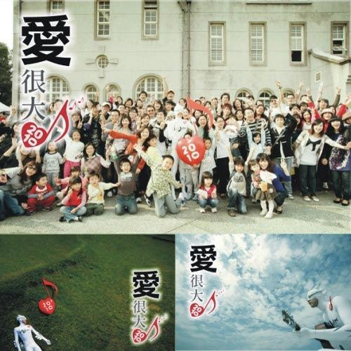 G榜第21周榜评:周杰伦蝉联冠军 SHE反弹居亚