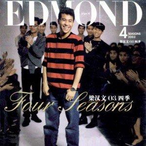 Xin Wen Nu Lang 2004 Edmond Leung