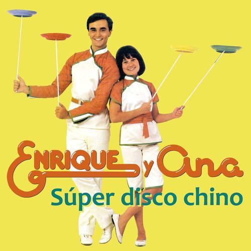 Super Disco Chino 2012 Enrique Y Ana