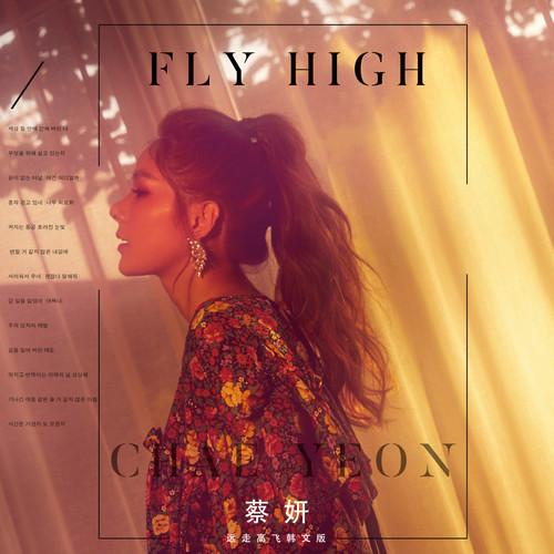 Chae Yeon – Fly High – Single