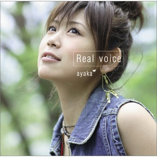 Real voice 2006 ayaka