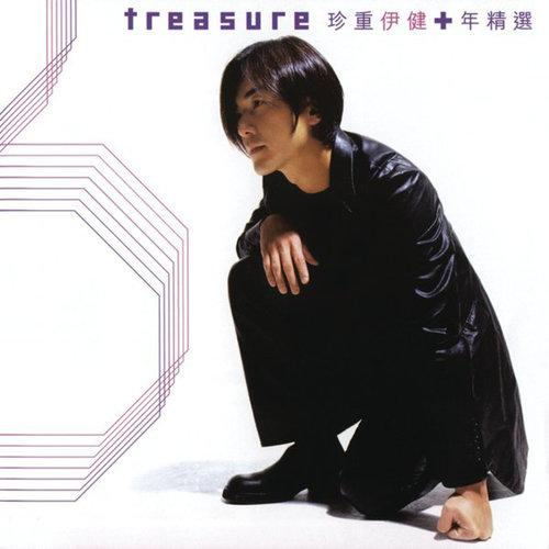 Treasure - Ekin 10 Year Compilation 2000 Ekin Cheng (郑伊健)