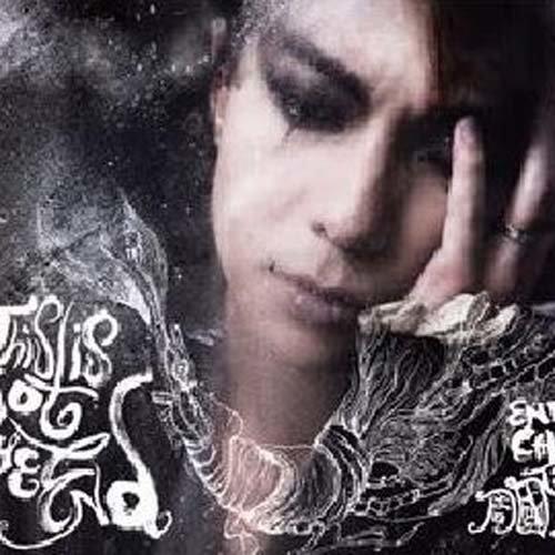 Yang Guang Can Lan De Ri Zi (Sunshine Version) 2011 Endy Chow (周国贤)