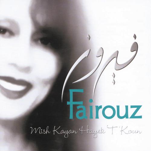 Mish Kayan Hayek T'Koun 2015 Fairuz