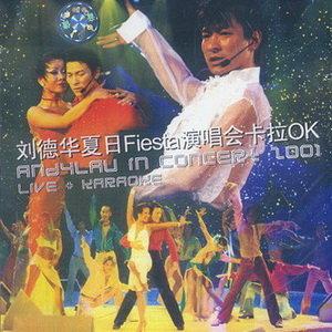 刘德华/刘德华夏日Fiesta演唱会2001 (disc 1)