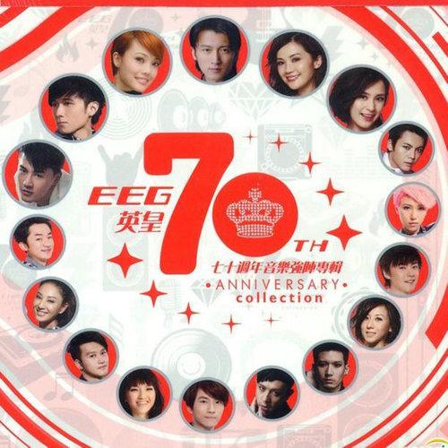 Zhu. Hun. Ren 2011 Various Artist