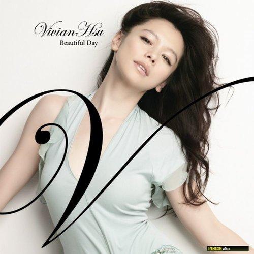 Beautiful Day 2010 Vivian Hsu