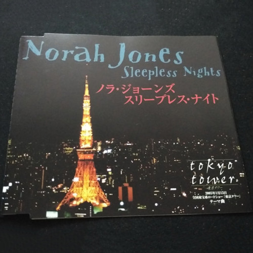 Sleepless Nights 2004 Norah Jones