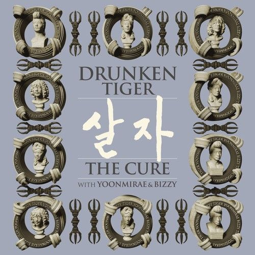 อัลบั้ม The Cure