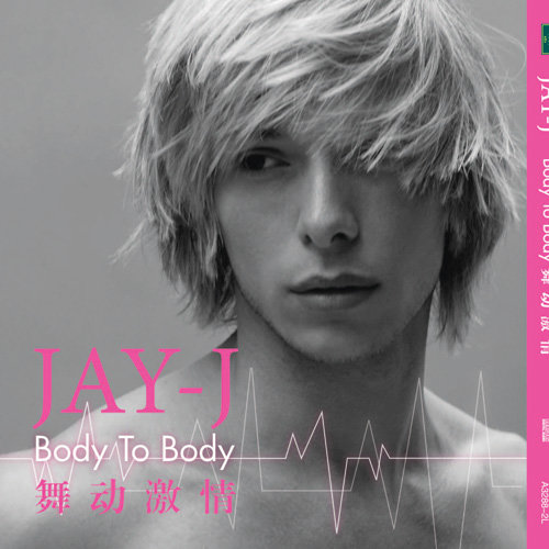 Body To Body 2009 Jay-J