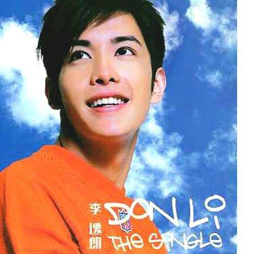 The Single 2003 Don Li (李逸朗)