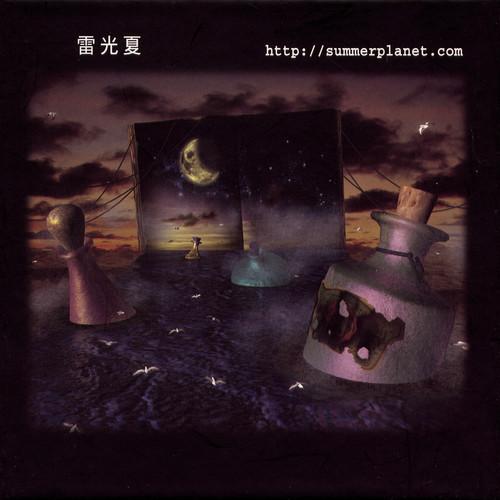 Http://Summerplanet.com 1999 Summer Lei