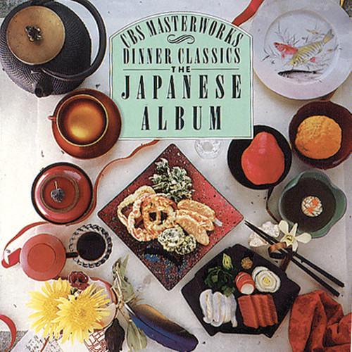 The Japanese Album 1989 Jean-Pierre Rampal, Yo-Yo Ma, Isaac Stern