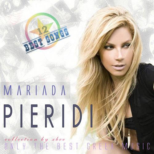 Dyo se ena 2011 Mariada Pieridi