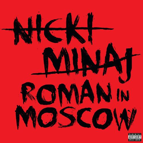 อัลบั้ม Roman In Moscow