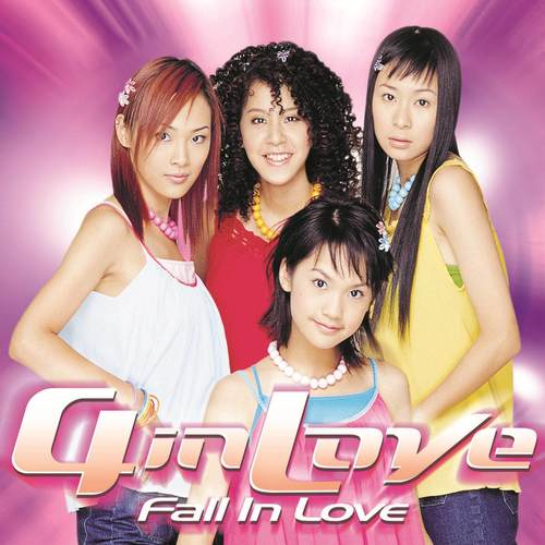 4 In Love 2000 4 In Love