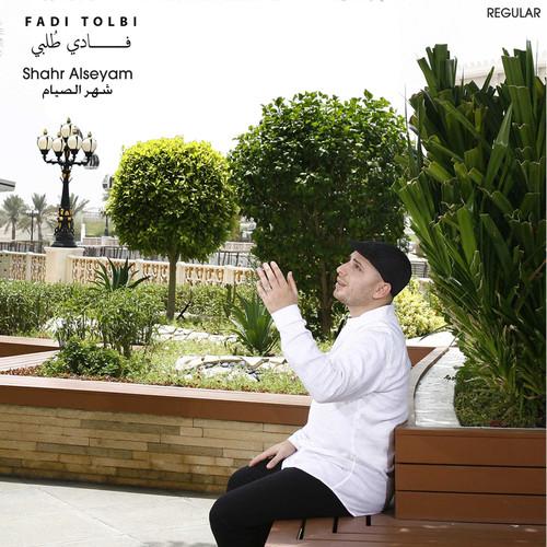 Shahr Alseyam 2011 Fadi Tolbi