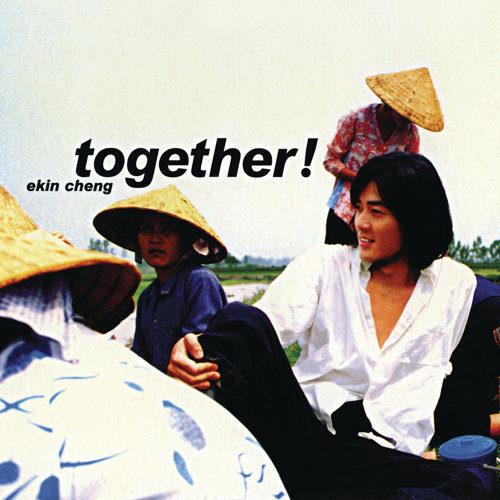 Together 2011 郑伊健
