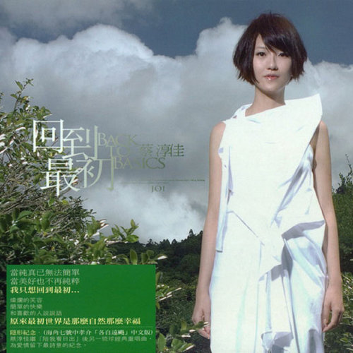 G榜第41周榜评:闪闪惹人爱 萧亚轩空降冠军