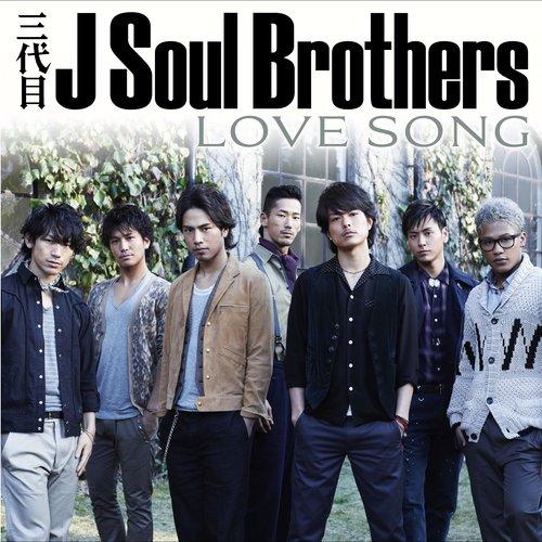 ラブソング 2011 J Soul Brothers III
