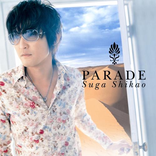 Parade 2017 菅止戈男