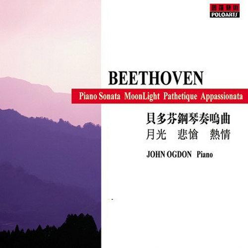 问:求贝多芬升c小调第十四钢琴奏鸣曲—月光 钢琴曲谱!!