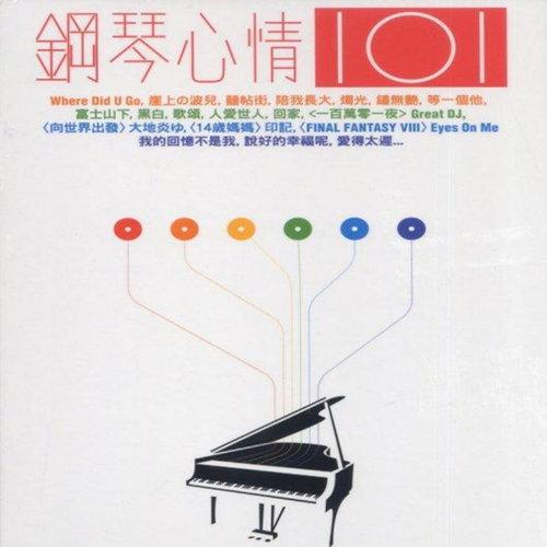钢琴安装步骤图解