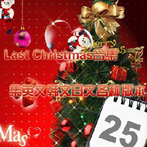 Last Christmas 2006 Various Artists