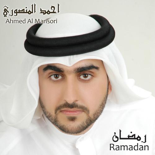 Ramadan 2010 Ahmed Al Mansori