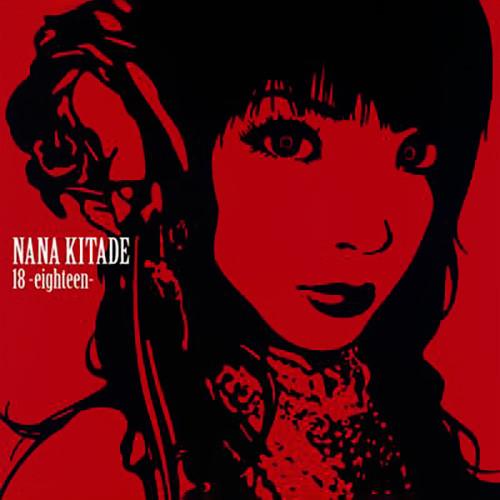 18 -eighteen- 2005 Kitade Nana