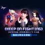 Keep On Fighting (日文版)
