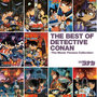 名探偵コナン 劇場版テーマソングベスト THE BEST OF DETECTIVE CONAN~The Movie Themes Collection~ (名侦探柯南剧场版10周年纪念主题曲精选)