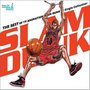 THE BEST OF TV ANIMATION SLAM DUNK ~Single Collection~ (灌篮高手单曲精选集)
