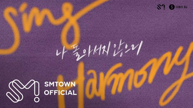 富二代app[新闻]200223 东海新曲《HARMONY(Feat.BewhY)》Lyric Video公开!